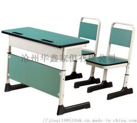 厂家直销现代双升降课桌椅  单人学习课桌椅