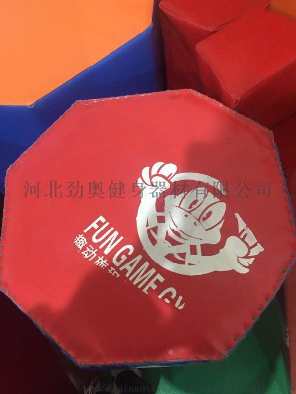 重慶兒童體適能器材生產廠家哪有有賣兒童體適能器材的