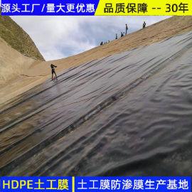 1.5mm单糙面HDPE土工膜储油罐基础防渗