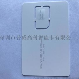 手机测试卡NFC测试卡4G测试卡