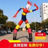 廠家定製氣模商場活動定製舞星氣模遊樂場定製舞星氣模