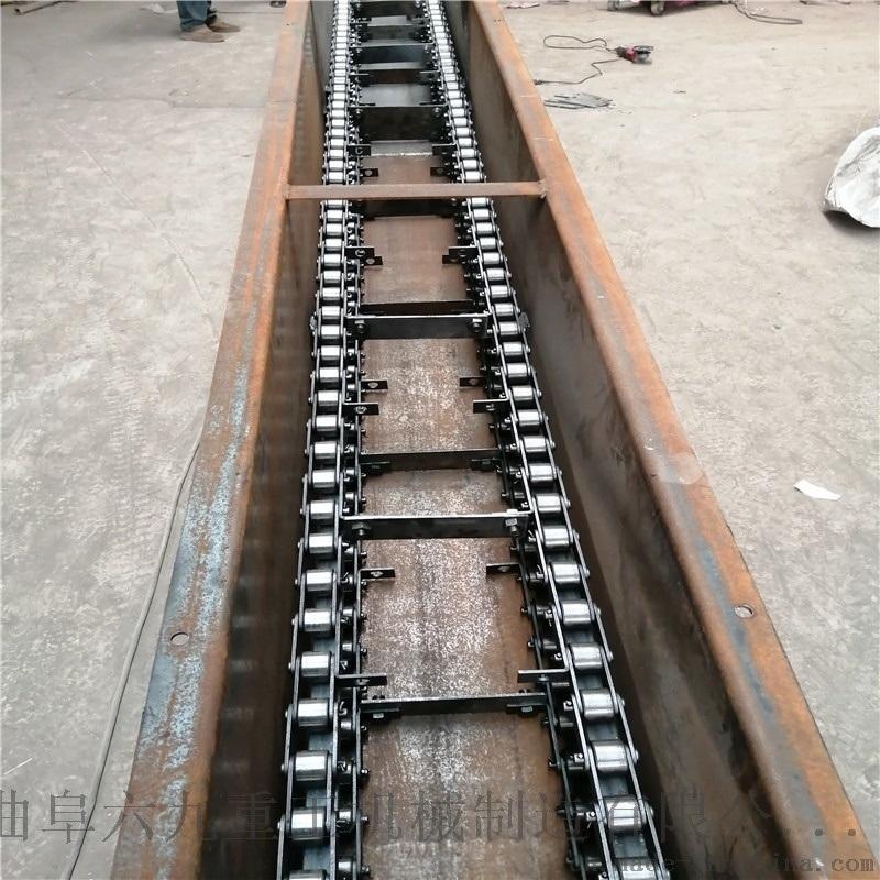 爬坡上料机 节能高效刮板输送机 六九重工 双板链爬