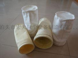 美塔斯针刺毡 化工厂专用除尘滤袋 工业除尘布袋器
