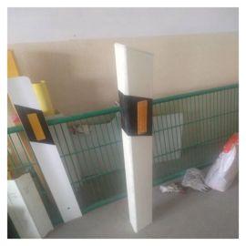 日喀则玻璃钢公路交通 示牌 三角形标志桩