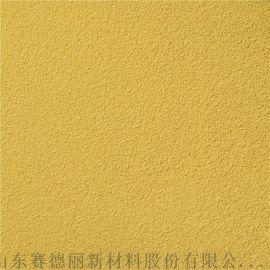 真石漆代加工 建築外牆仿石漆 外牆塗料