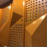 汇金网业供应规格定制款铝板冲孔网