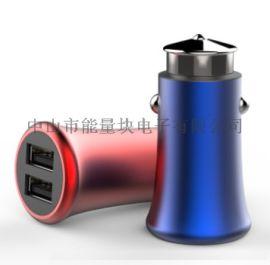 中山市能量块电子有限公司/充电器/车充厂家