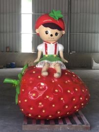 萌萌可爱草莓公主玻璃钢草莓卡通雕塑推动草莓主题