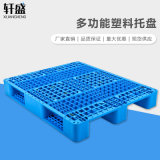 轩盛,1210网格川字-13KG,塑料托盘,防潮板