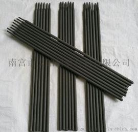 D717A耐磨焊条  碳化钨电焊条 堆焊焊条