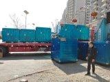 樂山市生產銷售:XL-21動力櫃、電錶箱、防雨櫃