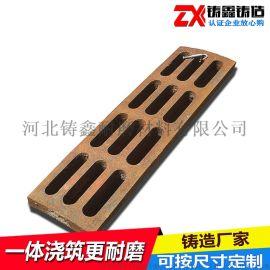 高强度破碎机篦子板 制砂机筛条 铸造厂家