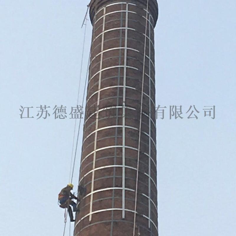 烟囱加固,钢烟囱加固美化,砼烟囱加固维修