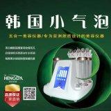 高端进口美容仪器  激光进口美容仪器