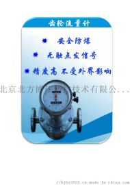 河南自来水、超声波流量计哪家生产咨询赵燕