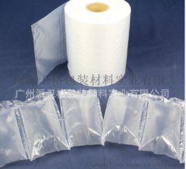 20*10CM空氣填充袋充氣袋填充袋廠家直銷