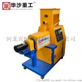 多功能飼料膨化機,小型飼料膨化機,顆粒飼料膨化機