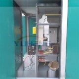环网柜专用三工位断路器ZN153-12