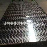 優質加工不鏽鋼彩板 各種加工彩色不鏽鋼板 古銅不鏽鋼
