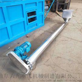 塑料颗粒上料机 201不锈钢绞龙LJ1 倾斜运料机