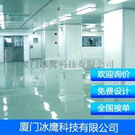 厦门实验室电子洁净室 十万级净化工程洁净室无尘车间