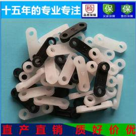 优质3分自锁式塑胶压线夹 塑料压线板 P形压线片