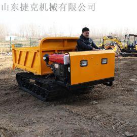 3吨履带运输车 爬楼梯工程履带车 农用运输车捷克