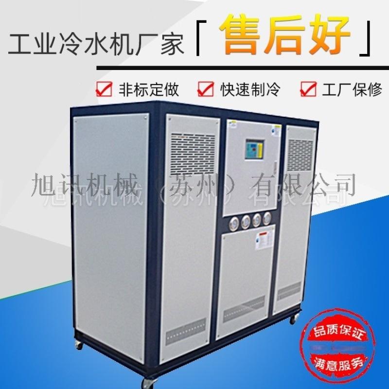 上海小型冷水机组厂家实验室冷水机组定制