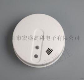 無線煙感報警器廠家/無線煙霧報警器技術領先