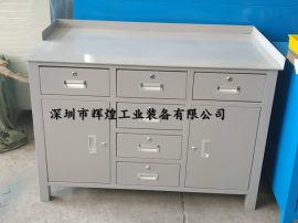 抽屉零件柜 重型工具柜 钳工维修柜