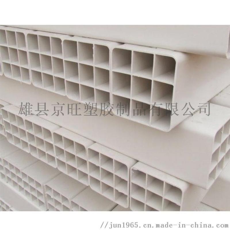 北京優質九孔格柵管5G通訊管現貨供應