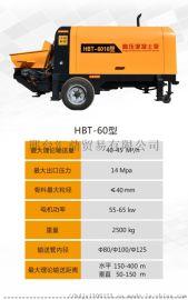 60型细石混凝土输送地泵大型混泥土地坪浇筑上料机
