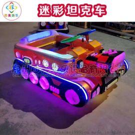 儿童电动  碰碰车款式升级 受欢迎