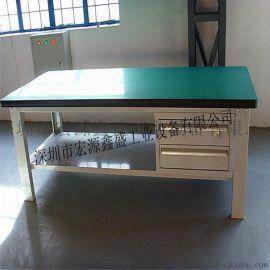 防静电工作台,带抽屉工作台,复合板钳工台