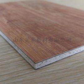 集装箱地板玻镁板活动板房地板防火板不返卤无甲醛