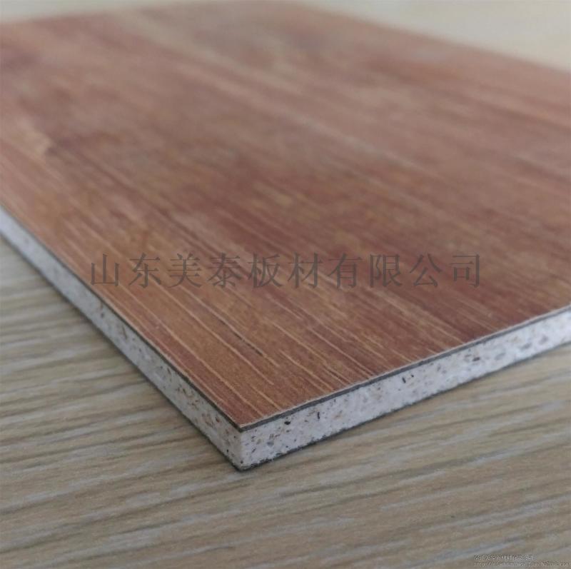 集裝箱地板玻鎂板活動板房地板防火板不返滷無甲醛