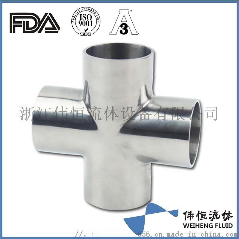 卫生级304/316L不锈钢焊接四通