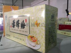 盒装枸杞自动套膜收缩机 罐茶盒装自动封切收缩一体机