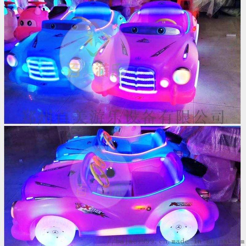 河南鄭州百美廠家專業生產定做兒童電動碰碰車款式多