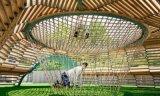 互動式鳥巢遊樂場設計建造