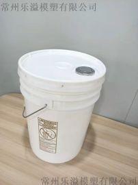 清力桶 水處理劑桶