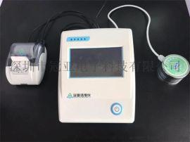 原料药水分活度仪/相对湿度