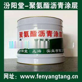 聚氨酯沥青防腐涂料、聚氨酯沥青防腐涂层、聚氨酯涂层