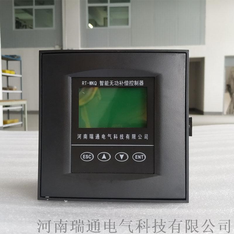 瑞通电气 24路 低压无功补偿控制器 功率因数控制