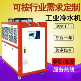 工业冷水机厂家 冰水机组厂家  制冷机有哪些厂家