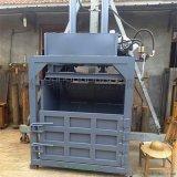塑料桶液压打包机 山东液压设备厂家 新型液压打包机