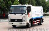 自卸式对接垃圾车,蓝牌凯马垃圾车,垃圾车生产厂家