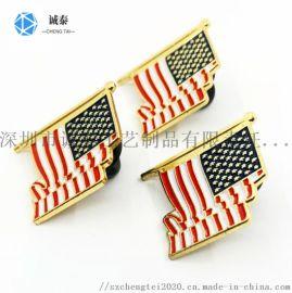 美国国旗磁性夹子定制厂家