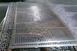 白色门头3.0mm铝单板定制 公交站雕花铝单板