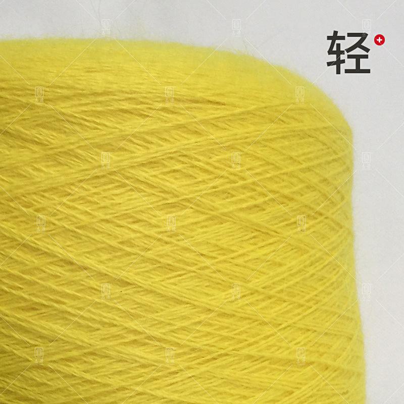 【志源】厂价批发毛感丰富舒适保暖长毛水貂绒 16S/2含65%长兔毛